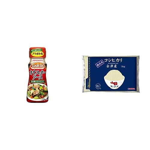 味の素 Cook Do 中華醤調味料 オイスターソース 110g×4個 +  【精米】[Amazon限定ブランド] 580.com 会津産 無洗米 コシヒカリ 5kg 令和元年産