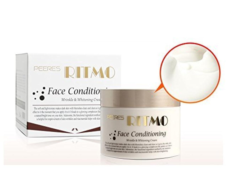 染料役員脆い[Ritmo] フェイスコンディショニングホワイトニングクリーム100ml/Face Conditioning Whitening Cream 100ml/ソフトや照明/Soft and lighting/韓国化粧品/Korean Cosmetics [並行輸入品]