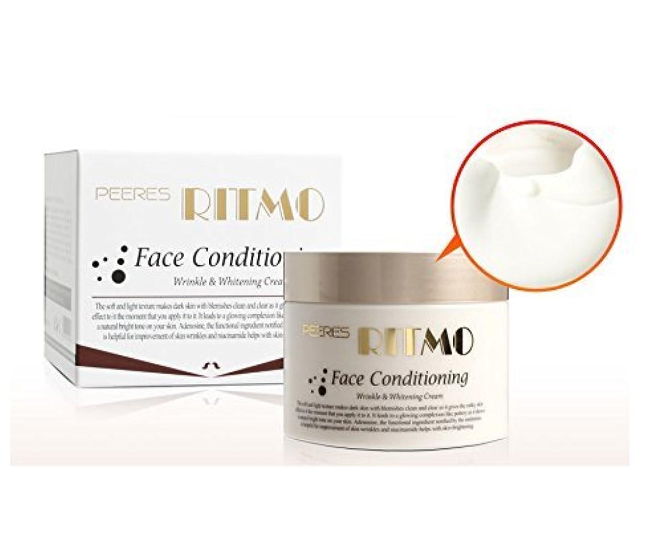 フォーカスアクセサリー金曜日[Ritmo] フェイスコンディショニングホワイトニングクリーム100ml/Face Conditioning Whitening Cream 100ml/ソフトや照明/Soft and lighting/韓国化粧品/Korean Cosmetics [並行輸入品]