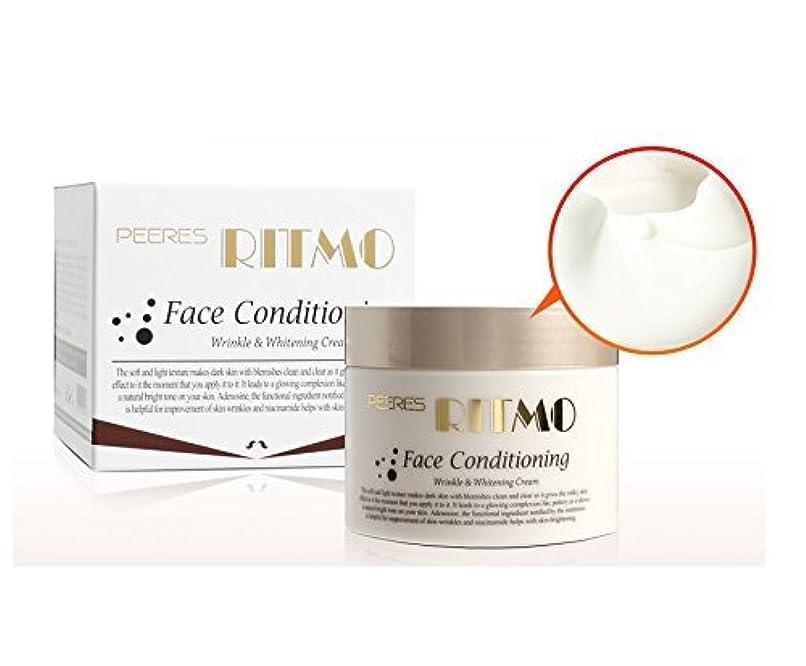 兵器庫ビル固有の[Ritmo] フェイスコンディショニングホワイトニングクリーム100ml/Face Conditioning Whitening Cream 100ml/ソフトや照明/Soft and lighting/韓国化粧品/Korean Cosmetics [並行輸入品]