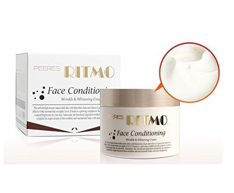 大腿息切れ評価する[Ritmo] フェイスコンディショニングホワイトニングクリーム100ml/Face Conditioning Whitening Cream 100ml/ソフトや照明/Soft and lighting/韓国化粧品/Korean Cosmetics [並行輸入品]