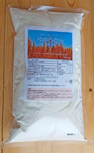農家直送!北海道産小麦ゆめちから100%の小麦粉 強力粉 2020年産 2kg