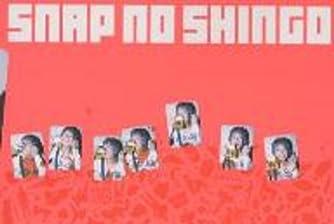 SNAP NO SHINGO