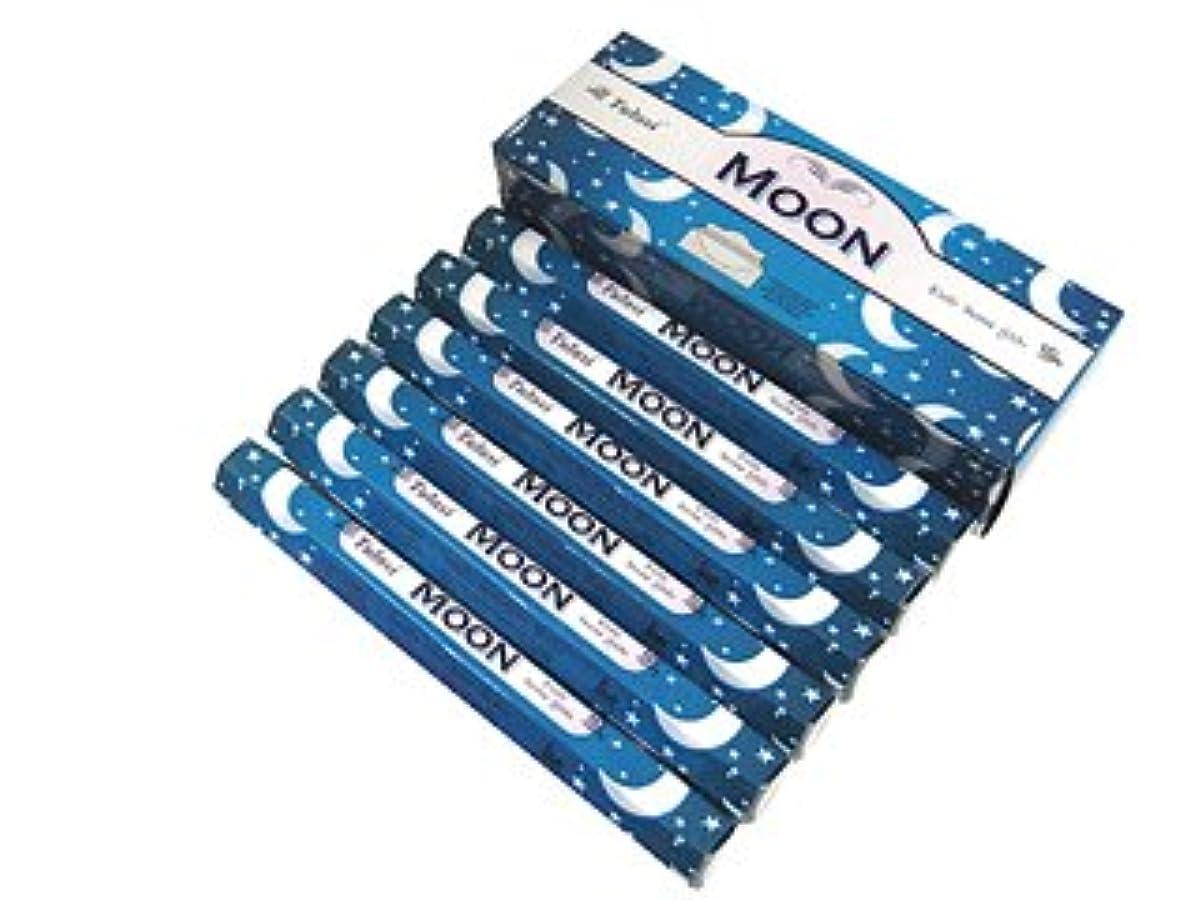 はしごブル外向きTULASI(トゥラシ) ムーン香 スティック MOON 6箱セット