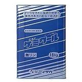 業務用 ニューケミクール 18kg×1本【入り数2】