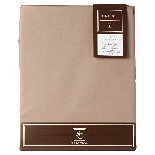 【正規品】Sealy(シーリー) ボックスシーツ ドゥナチュール ココア(ブラウン) セミダブル 厚さ35cmタイプ 綿100% 日本製