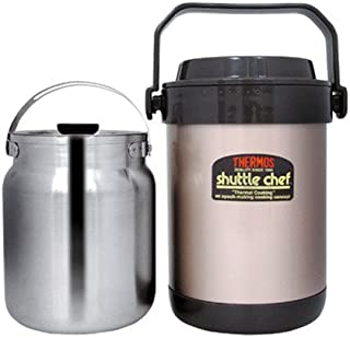 shuttle chef thermos