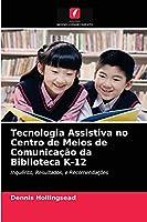 Tecnologia Assistiva no Centro de Meios de Comunicação da Biblioteca K-12: Inquérito, Resultados, e Recomendações