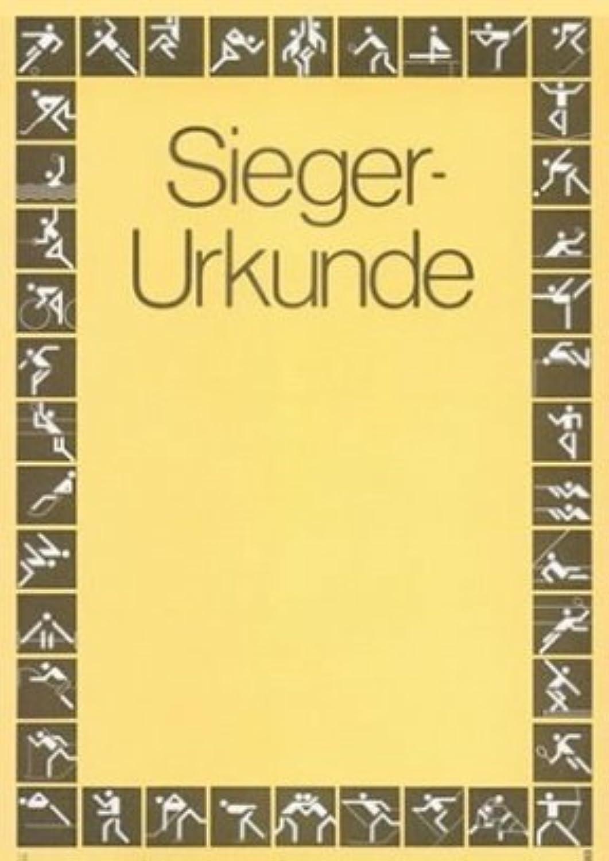 Albert Hoffmann Urkundenverlag Urkunden   110   Edelkarton (300 g m²) 100 Stk B00AIM9V1O   Starker Wert