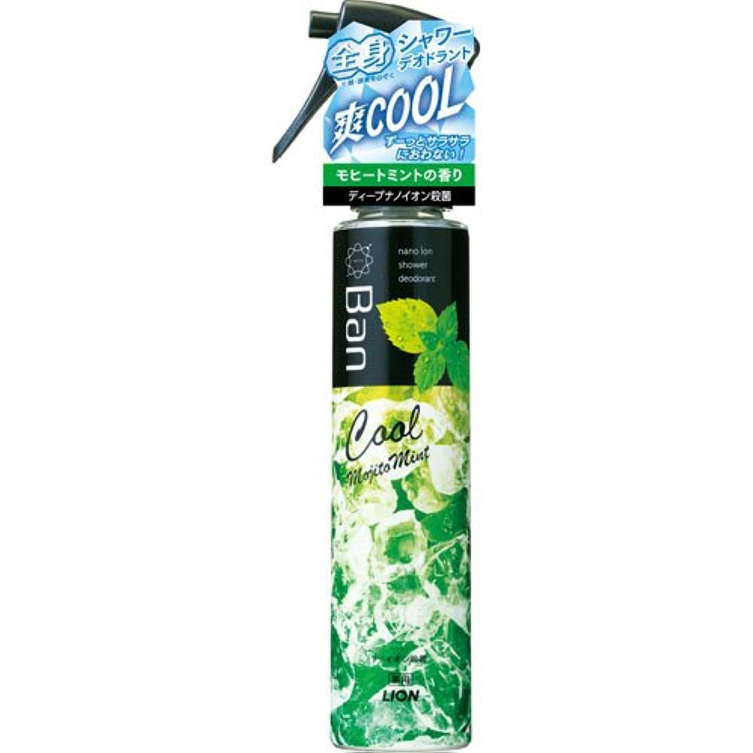 先例優先権アシスタントBan シャワーデオドラントクールタイプ モヒートミントの香り 120ml (医薬部外品)