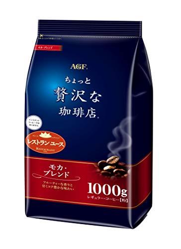 味の素AGF ちょっと贅沢な珈琲店 レギュラー・コーヒー モカ・ブレンド 1セット 1kg×2袋