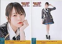 NMB48劇場 スペシャルウィーク2018 単独十番勝負第二弾ランダム写真三田麻央