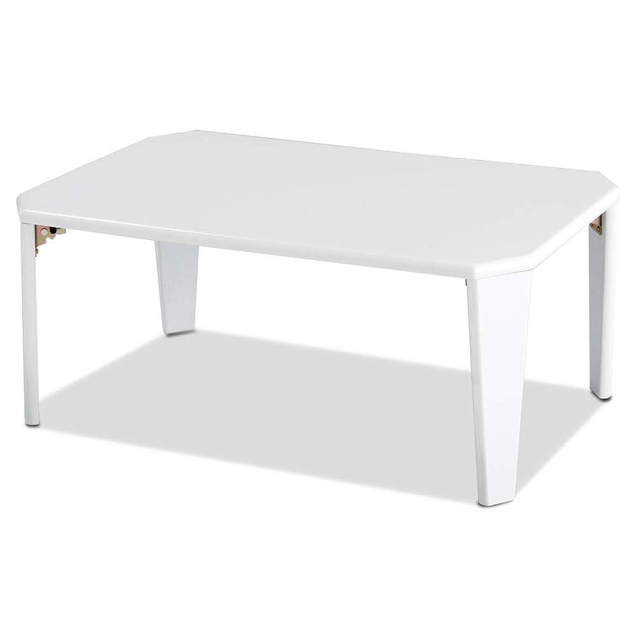まだ収容する微弱ぼん家具 折りたたみ テーブル ちゃぶ台 ローテーブル 【幅75cm】 机 座卓 ホワイト