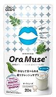 【5個セット】 OraMuse オーラミューズ 20粒 ヨーグルト味 水なしで食べられる 息リフレッシュ サプリメント MyLover's