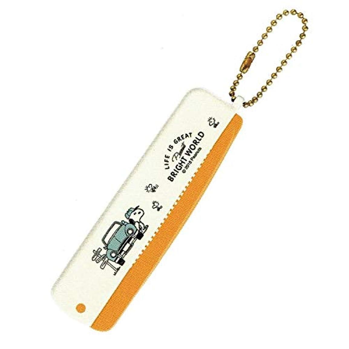 永遠にスクラップアスペクト【スヌーピー】折りたたみブラシ&コーム(グランピング) 924600