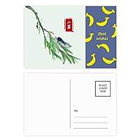 円形のわずか二十四の太陽熱の用語 バナナのポストカードセットサンクスカード郵送側20個