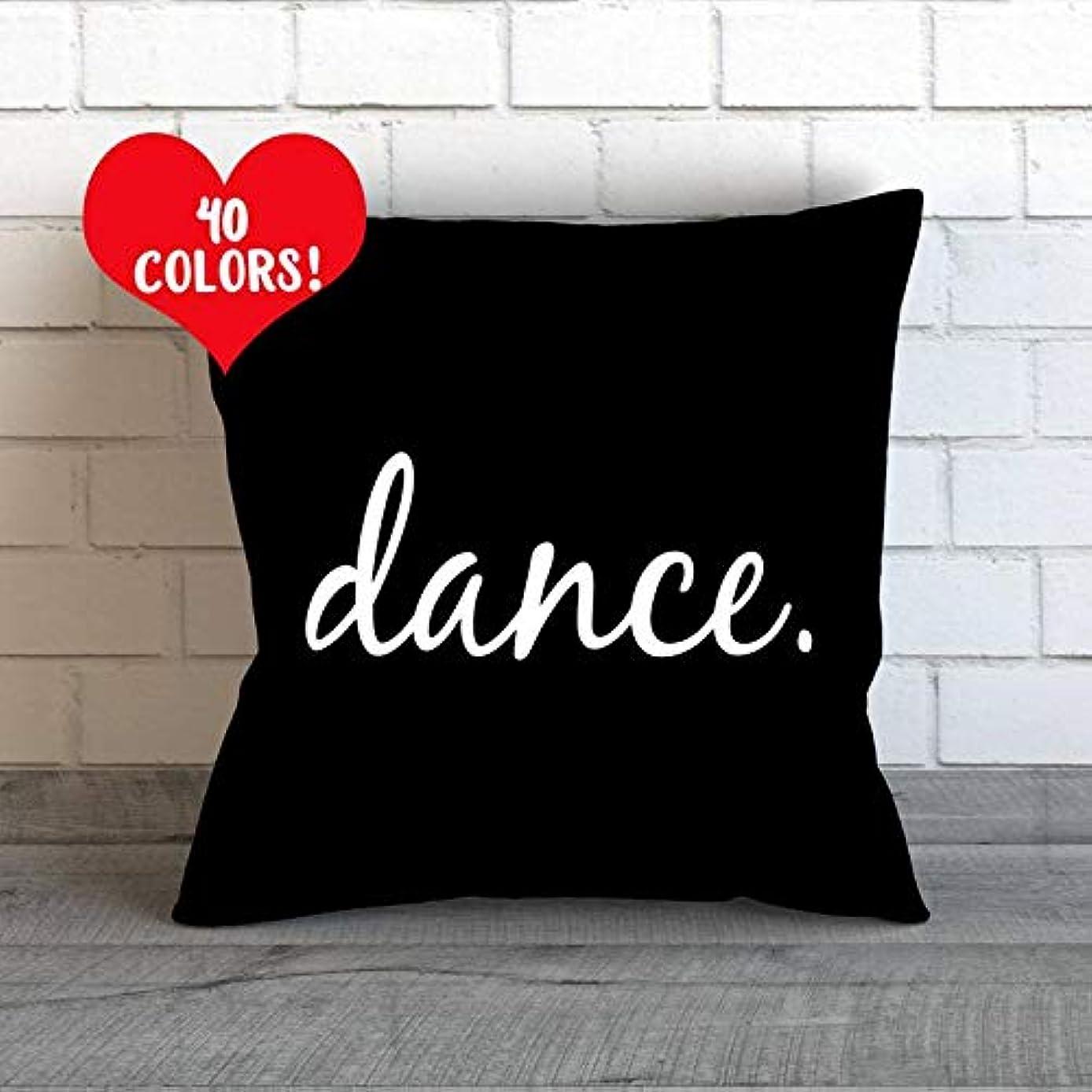 Dance Definition, Dance Quote, Dancer Prints, Dancer Quote, Dancer Pillow, Quotes for Dancers, Gifts for Dancers, Dancing Quotes, Dance