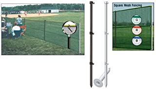 Outfield Package w/Smart Pole Set