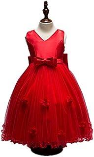 ピアノ発表会 韓国子供服 フォーマルドレス 女の子ワンピース ガールズ 子供ドレス 結婚式 パーティードレス 七五三 遊園地 入園式