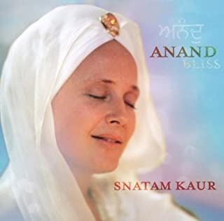 Anand (Bliss) by Snatam Kaur (2006-09-06)