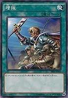 遊戯王/第9期/SR02-JP032 増援