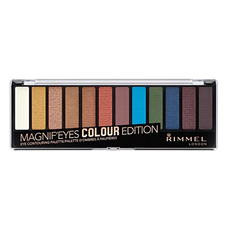 広告ユーモア頭蓋骨(3 Pack) RIMMEL LONDON Magnif'eyes Eyeshadow Palette - Colour Edition (並行輸入品)
