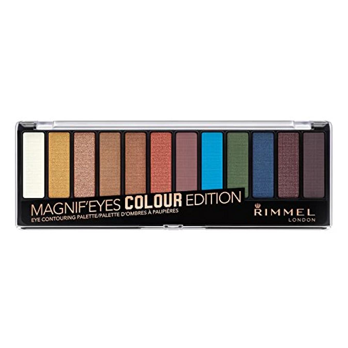 オーラルサーバント断言する(3 Pack) RIMMEL LONDON Magnif'eyes Eyeshadow Palette - Colour Edition (並行輸入品)
