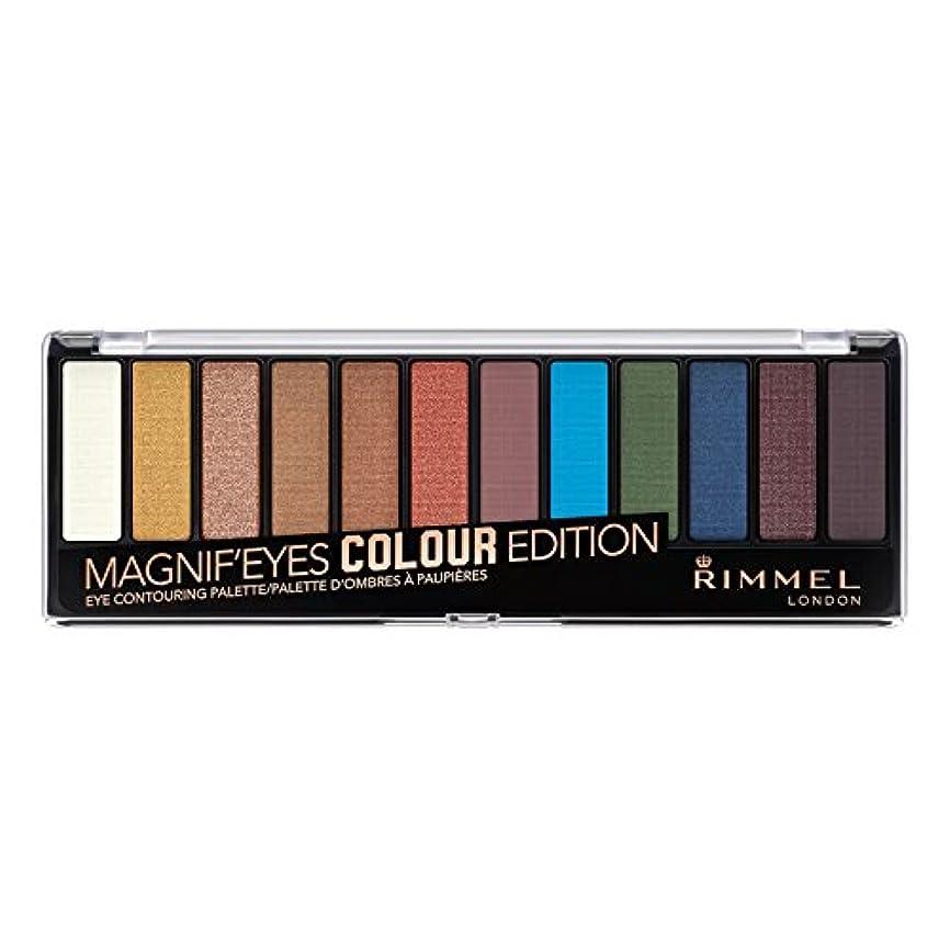 演劇も効果的(3 Pack) RIMMEL LONDON Magnif'eyes Eyeshadow Palette - Colour Edition (並行輸入品)