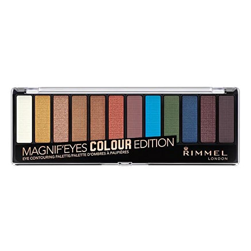 繰り返した署名ハーフ(3 Pack) RIMMEL LONDON Magnif'eyes Eyeshadow Palette - Colour Edition (並行輸入品)