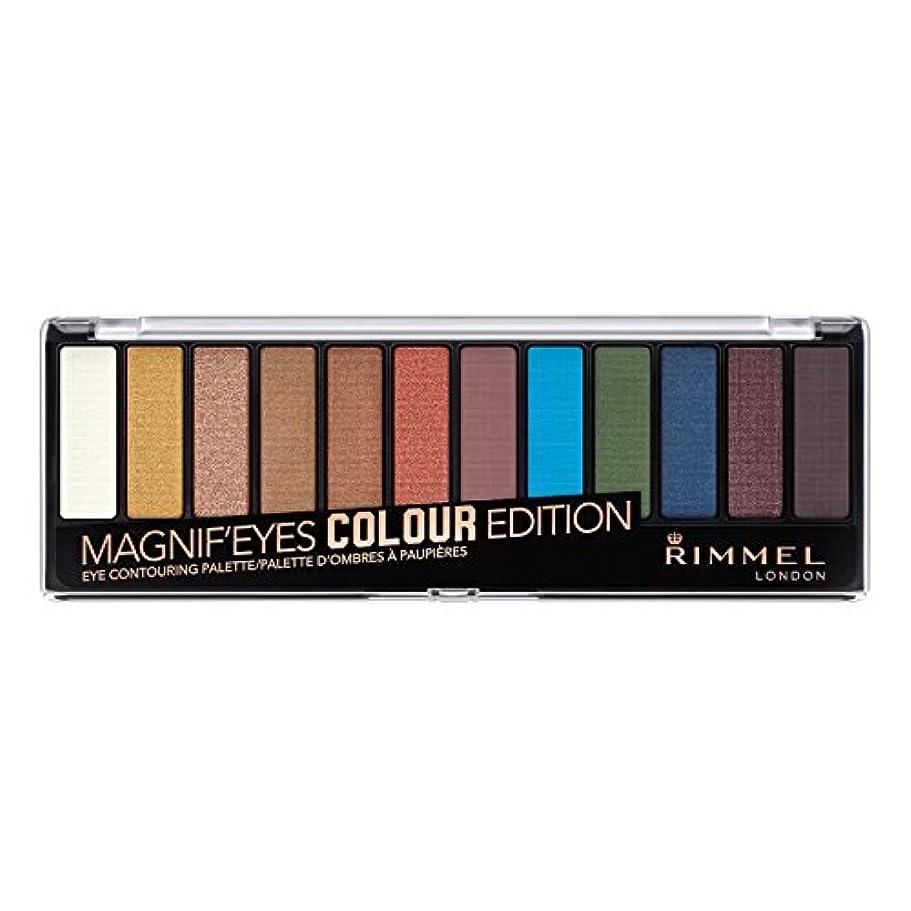 パラダイスマルコポーロ解釈的(3 Pack) RIMMEL LONDON Magnif'eyes Eyeshadow Palette - Colour Edition (並行輸入品)