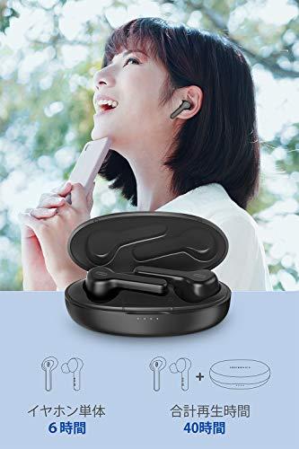 【進化版IPX7防水】TaoTronicsワイヤレスイヤホンBluetooth5.0イヤホン高音質合計40時間連続再生超軽量5.4g3Dステレオサウンド自動ペアリングAAC対応左右分離型Siri対応音量調整片耳&両耳とも対応SoundLiberty53