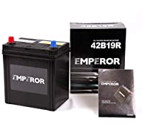 EMPEROR 国産車用バッテリー EMF42B19R ミツビシ ミニキャブ バン (U4) 1993年12月~1999年8月 EMF42B19R