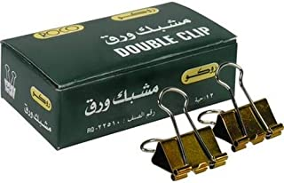 Roco Plated Binder Clip 12-Pieces, 4.57 cm Length x 2.54 mm Width, Gold