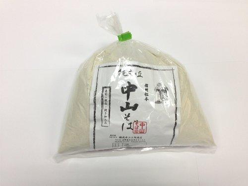 信州・松本 中山そば粉(地産)5Kg