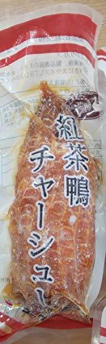 オードブル 紅茶 鴨 チャーシュー 900g(5本) 冷凍 業務用 叉焼