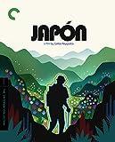 Criterion Collection: Japon [Edizione: Stati Uniti] [Italia] [Blu-ray]