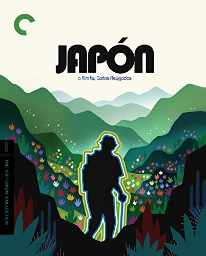 Japón (The Criterion Collection) [Blu-ray]