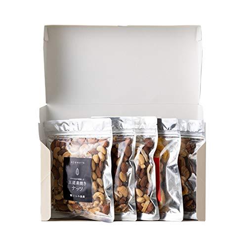 OTONUTS おとナッツ 4種類セット(5袋)(ナッツ・ドライフルーツ)/ 小島屋 ナッツ