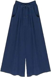 Mopatiper Women's Elastic Waist Wide Leg - Solid Soft - Casual Palazzo Capri Culottes Pants