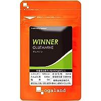 [ogaland公式]WINNER グルタミン(150カプセル)