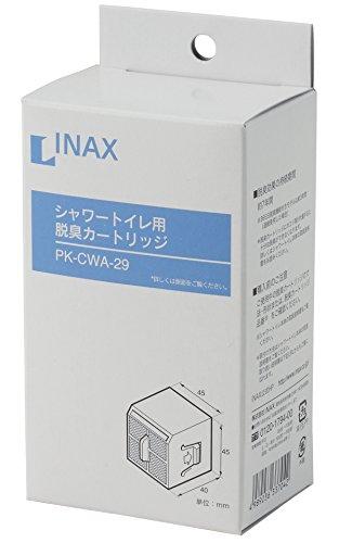 LIXIL(リクシル) INAX スーパーセピオライト脱臭カートリッジ PK-CWA-29