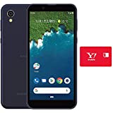 Y!mobile Android One S5 SHARP(シャープ) ダークブルー 【プランS専用】 ※回線契約後発送 SHWGX2