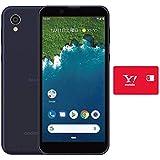 【事務手数料無料】Y!mobile Android One S5 SHARP(シャープ) ダークブルー 【新規専用】 ※回線契約後発送