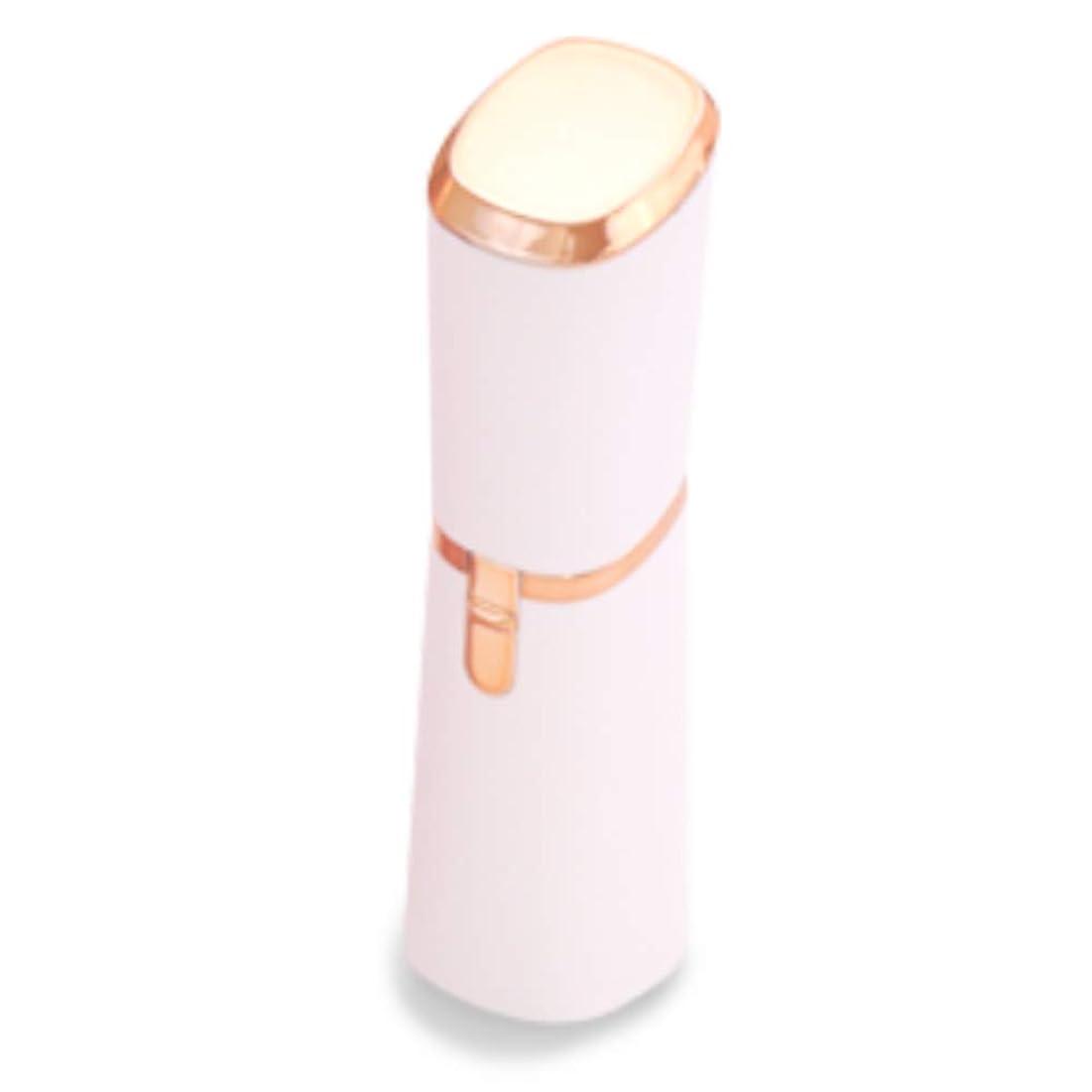 委任する防止呼吸リップスティック型シェーバー Sorouge(ソルージュ) ホワイト
