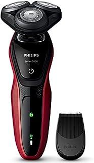 Philips 飞利浦 电动剃须刀S5078/04