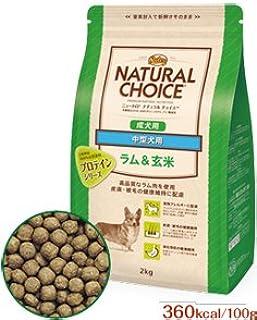 正規品 ニュートロ ナチュラルチョイス ラム&玄米 中型犬用 成犬用 7.5kg