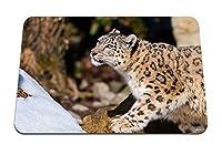 26cmx21cm マウスパッド (ユキヒョウ狩りうそ雪を隠す) パターンカスタムの マウスパッド