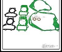 オートバイのエンジンのシリンダー先端クランクケースカバーのための完全なガスケットキットセットXV250 xv 250