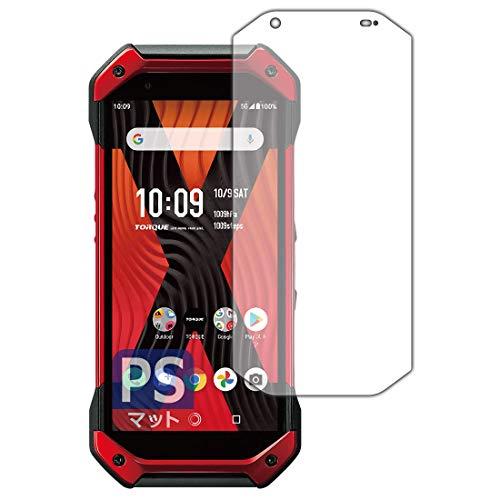 PDA工房 TORQUE 5G PerfectShield 保護 フィルム 反射低減 防指紋 日本製