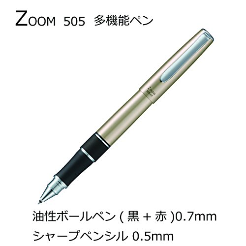 トンボ『多機能ペンZOOM505』